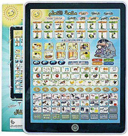 Playpad Muslim untuk Anak